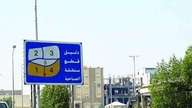 صورة آمال أهالي «الصباحية»… حماية مقدّرات المواطن من التقلبات الاقتصادية