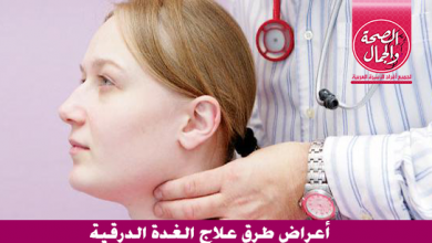 صورة أعراض وطرق علاج اضطرابات الغدة الدرقية
