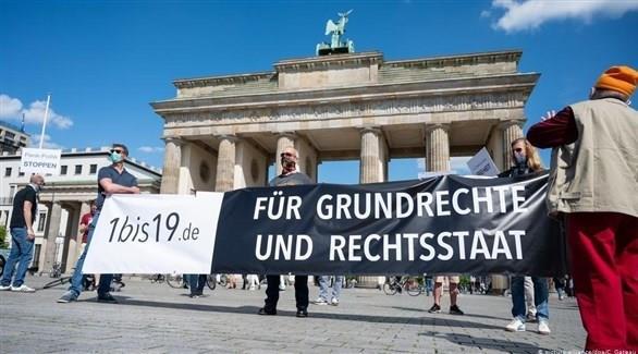 ألمانيا: المئات يحتجون على إجراءات كورونا في ميونخ