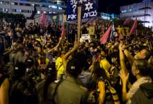 صورة اتهامات لإيران بتأجيج مظاهرات اليسار الإسرائيلي لإسقاط نتنياهو