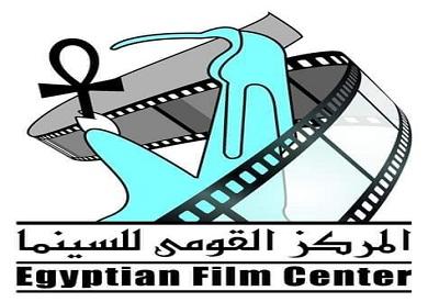 الأربعاء.. ورشة مدرسة الديكور مجانا بالثقافة السينمائية