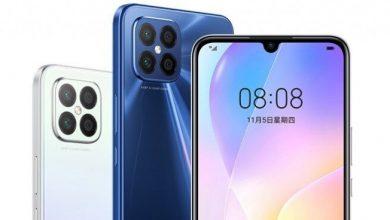 صورة الإعلان عن هاتف هواوي nova 8 SE بتصميم يشبه iPhone 12