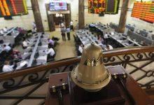 صورة البورصة المصرية تربح 4.3 مليارات جنيه خلال تعاملات الأسبوع