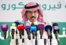 """صورة الصحة السعودية تعلن بعد اخذ مصل الأنفلونزا العوامل الثلاثة للاصابه بكورونا """" ماهى 3 عوامل """""""
