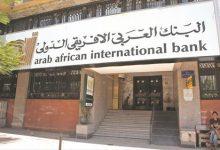 صورة «العربى الإفريقى» يدير تمويلا مشتركا بقيمة مليار جنيه لصالح مستشفى دار الفؤاد