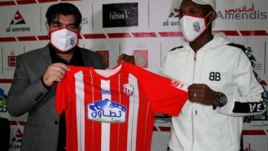 """صورة المغرب التطواني """"يوضح"""" حقيقة إصابة لاعبه الجديد شيلوندا"""