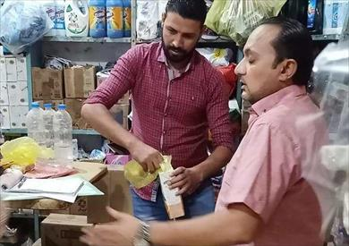 تحرير 42 محضرً وإعدام 240 كيلو من الأغذية التالفة بمدينة الطور