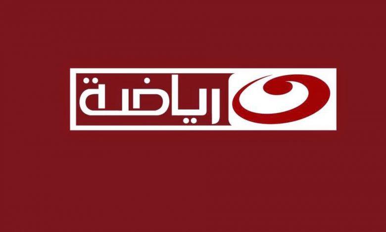 تردد قناة النهار الرياضية الجديدة Al-Nahar sport 2020