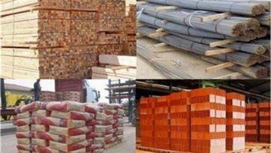 صورة تعرف على أسعار مواد البناء بنهاية تعاملات اليوم «السبت» 7 نوفمبر