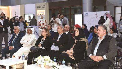 صورة جناح جائزة سالم العلي للمعلوماتية في معرض الكتاب يستعرض التحولات التقنية بمجال التعليم
