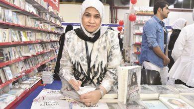 صورة فائزة إبراهيم وقعت تحرير استقلال من الأسر