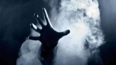 صورة ما تفسير حلم رؤية الجن والخوف منهم للمتزوجه؟
