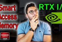 صورة ما هي تقنية Smart Access Memory من AMD    وماذا تختلف عن RTX I/O من NVIDIA    كروت RX6000 VS RTX3000