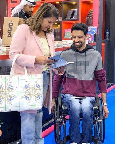 مشاركة عدد من أبناء ذوي الإعاقة في معرض الكتاب