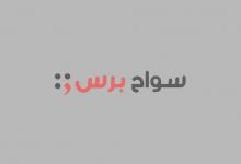 صورة إحالة دعوى بطلان نزع ملكية بعض المنشآت العامة لصالح صندوق تحيا مصر للمفوضين