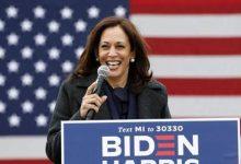 صورة هاريس.. أول امرأة نائبة لرئيس أميركا