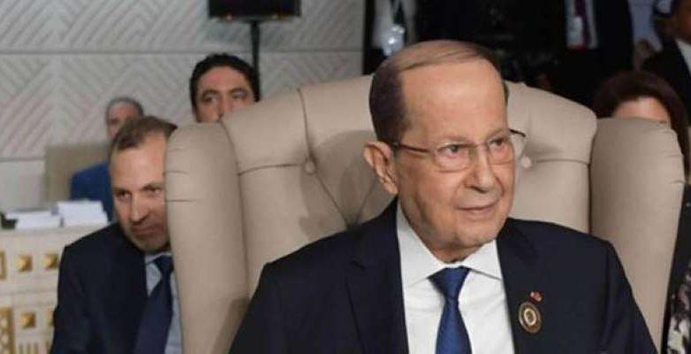الرئيس اللبناني: سنطلب الحصول على الأدلة والمستندات وراء العقوبات الأميركية على باسيل