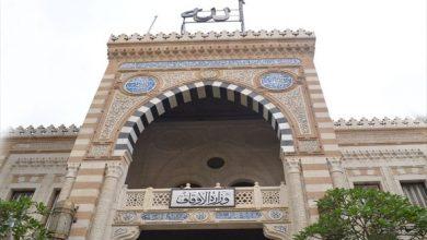 صورة الأوقاف تعلن ضوابط صلاة التراويح في رمضان بالمساجد