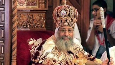 صورة البابا تواضروس يترأس قداس عيد الغطاس بدون حضور شعبي