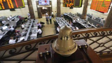 صورة البورصة المصرية تغلق التعاملات على ارتفاع