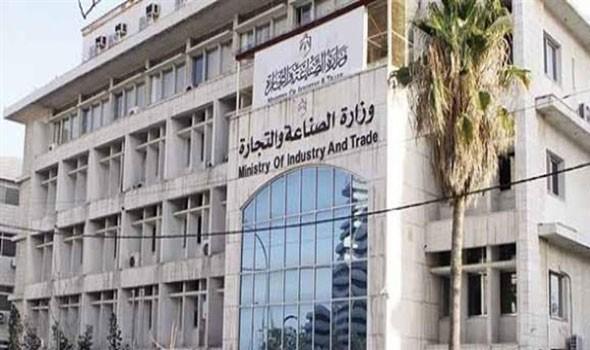الحكومة المصرية تصدّر قرارًا بوقف استيراد السيراميك والبورسلين لمدة 3 أشهر