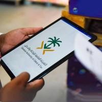 صورة تنبيه من «الزكاة والدخل» للخاضعين لضريبة الاستقطاع بتقديم إقراراتهم قبل هذا الموعد