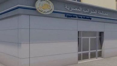 صورة الضرائب المصرية تناشد المواطنين تقديم الإقرارات الضريبية إلكترونيا