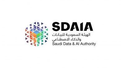 «سدايا» يناقش سبل الاستفادة من الذكاء الصناعي للارتقاء بالقطاع الصحي في السعودية