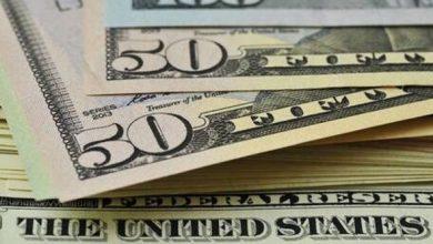 صورة سعر الدولار في مصر اليوم الأحد 17 يناير/كانون الثاني 2021