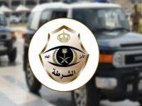 شرطة الرياض: القبض على 3 أشخاص امتهنوا تزوير التقارير الطبية وبيعها