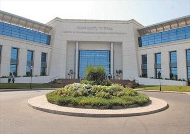 وزارة الإتصالات المصرية