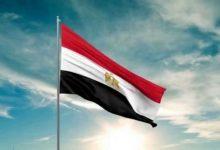 صورة البنك الدولي يوافق على دعم مصر بـ 440 مليون دولار · صحيفة عين الوطن