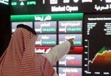 صورة البورصة المصرية تتفوق وسط مكاسب لمعظم أسواق المنطقة