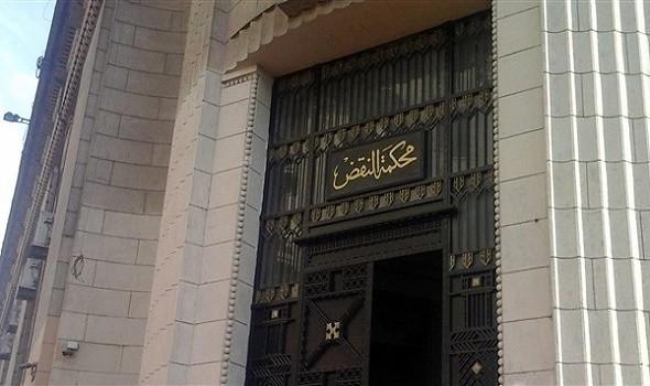 محكمة النقض المصرية تنعي المستشار لاشين إبراهيم