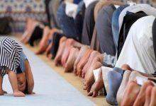 صورة مواقيت الصلاة في مصر اليوم الأحد 17 يناير/كانون الثاني 2021