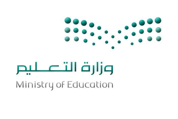 «التعليم» لمنسوبيها: نهاية الأسبوع آخر موعد لرصد ساعات التطوير المهني · صحيفة عين الوطن