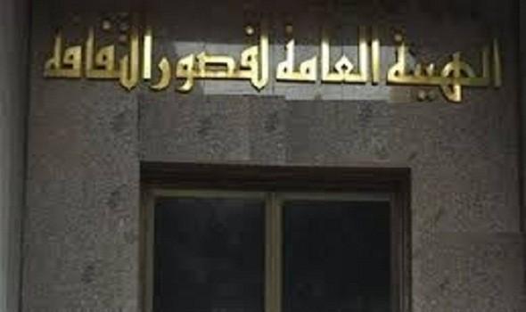 3 عناوين جديدة من مشروع النشر في في الهيئة المصرية