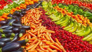 صورة أسعار الخضروات في مصر اليوم الإثنين 25 يناير/كانون الثاني 2021
