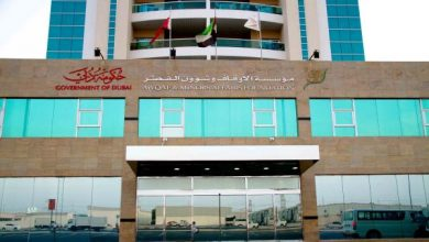 """صورة """"أوقاف دبي"""" تدعم المتعثرين في القضايا المالية بمليون درهم"""