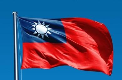 إلغاء زيارة دبلوماسية أمريكية إلى تايوان