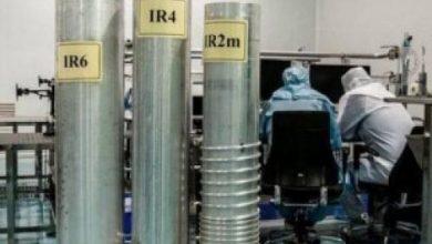 إيران: لم نتسلم من الوكالة الدولية معلومات بشأن مصنع لليورانيوم المعدني