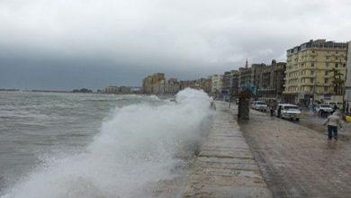 صورة الأرصاد تحذر من اضطراب حركة الملاحة بالبحر المتوسط