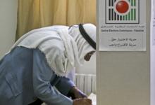 صورة الاتحاد الأوروبي: مستعدون لدعم العملية الانتخابية