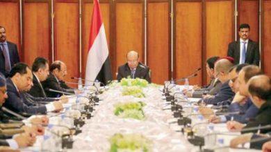 صورة «الانتقالي» يعد تعيينات لهادي مخالفة لاتفاق الرياض