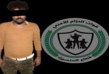 """صورة الحالمي: قبضنا على المسلح الـ""""بلطجي"""" ونناشد البقية التوجه لقتال المليشيات الحوثية بالجبهات"""