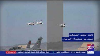صورة الحقيقة | في ذكرى افتتاحها.. تعرف على قاعدة برنيس العسكرية جنوبي مصر
