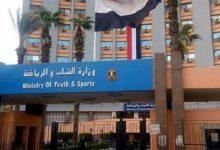 """صورة """"الرياضة"""" المصرية تشكل لجنة للتحقيق في واقعة الصور الخادشة في"""