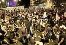 صورة الشرطة الإسرائيلية تعتقل 13 متظاهراً