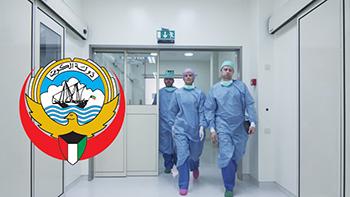 الصحة شفاء 234حالة جديدة من فيروس كورونا