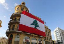 صورة الصناعة اللبنانية: منتجات إسرائيلية بشعارات لبنانية لخداع المستهلكين في الخارج